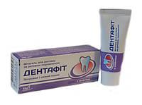 Фитогель «Дентафит» с экстрактом шалфея», 20 мл