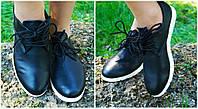 Женские стильные кожаные туфли на плоском ходу и шнуровке (черные на белой подошве). Арт-0065