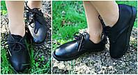 Женские черные кожаные туфли на шнуровке (черная подошва). АРТ-0621