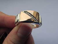 Перстень серебряный  с золотыми вставками