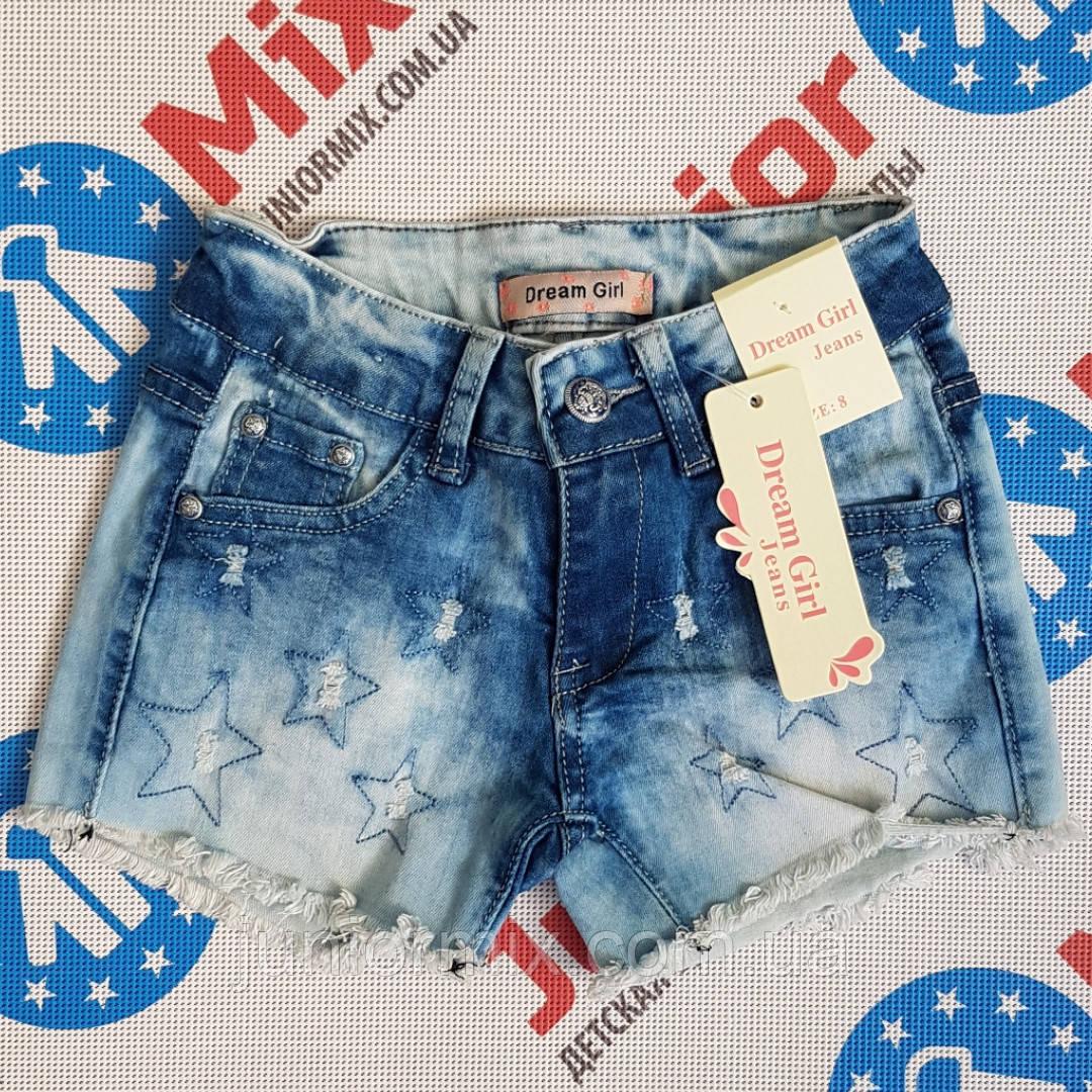 Подростковые джинсовые шорты в звёзды на девочку Dreamm Girl