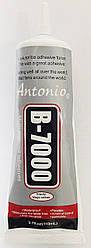 """Клей  универс.  '' Antonio """"  B-7000 (110 мл)"""