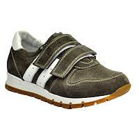 Детские кроссовки для девочки из натуральной замши Eleven Shoes