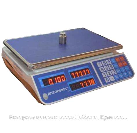 Весы торговые ВТДЛ на 6,15,30 кг