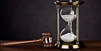 Юридичні послуги,земельні питання, спадкові спори,адвокат