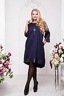 Платье - туника больших размеров 52 56