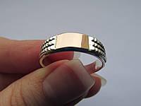 Серебряный перстень с золотыми вставками
