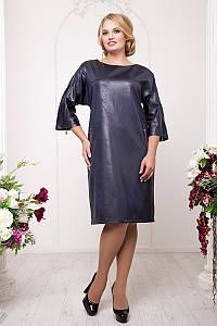 Платье из экокожи большого размера 56 58 60
