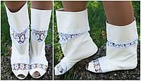 Модные белые стильные сапожки с открытым носком . Арт-0631