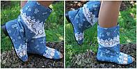 Модные голубые стильные сапожки с открытым носком (коттон) . Арт-0632