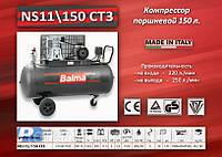 Компрессор 380V - 150 литров Balma NS11/150 CT3