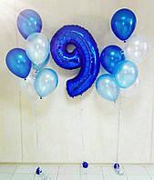 """Композиция из гелиевых шариков   """" 9 голубая""""  Гелиевые шары Киев. Гелиевые шары на Троещине. Гелиевые шары."""