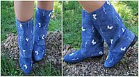 Женские весенне/осенние голубые стильные котоновые сапожки. Арт-0637