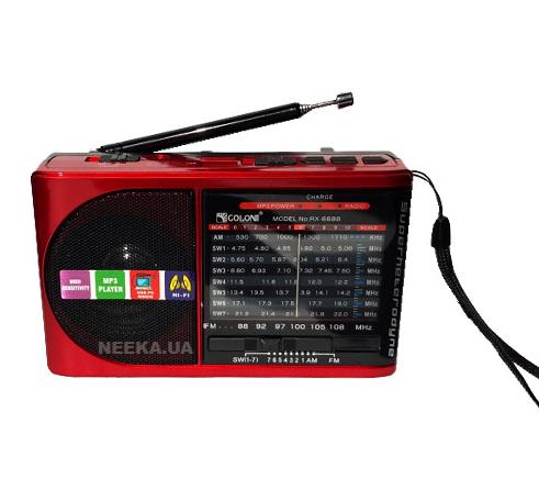 Радиоприемник RX-6688