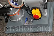 FDB Maschinen MF 126 заточной станок для дисковых пил и инструмента по металлу фдб мф 126 машинен, фото 3