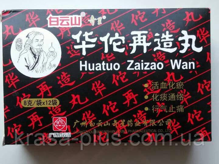 Болюсы Хуато (12*8) Huatuo Zaizao Wan