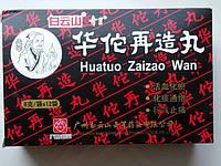 Болюсы Хуато цзайцзао вань Huatuo Zaizao Wan 12 пакетов