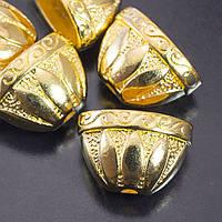 Колпачок концевик металлический золото 14х20х12 мм