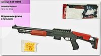 Ружье детское с пульками 515-0505