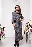 Длинное трикотажное платье больших размеров 48-54