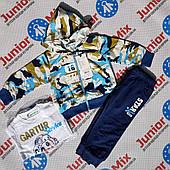Дитячий трикотажний спортивний костюм трійка для хлопчика goloxy