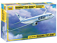 Авиалайнер Боинг 737-800 1/144 ЗВЕЗДА 7019