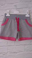 Трикотажные шорты  для девочек 8-14 лет
