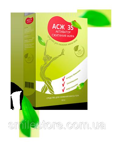 АКЦІЯ 1+1=3. АСЖ - 35 - Комплекс для схуднення.