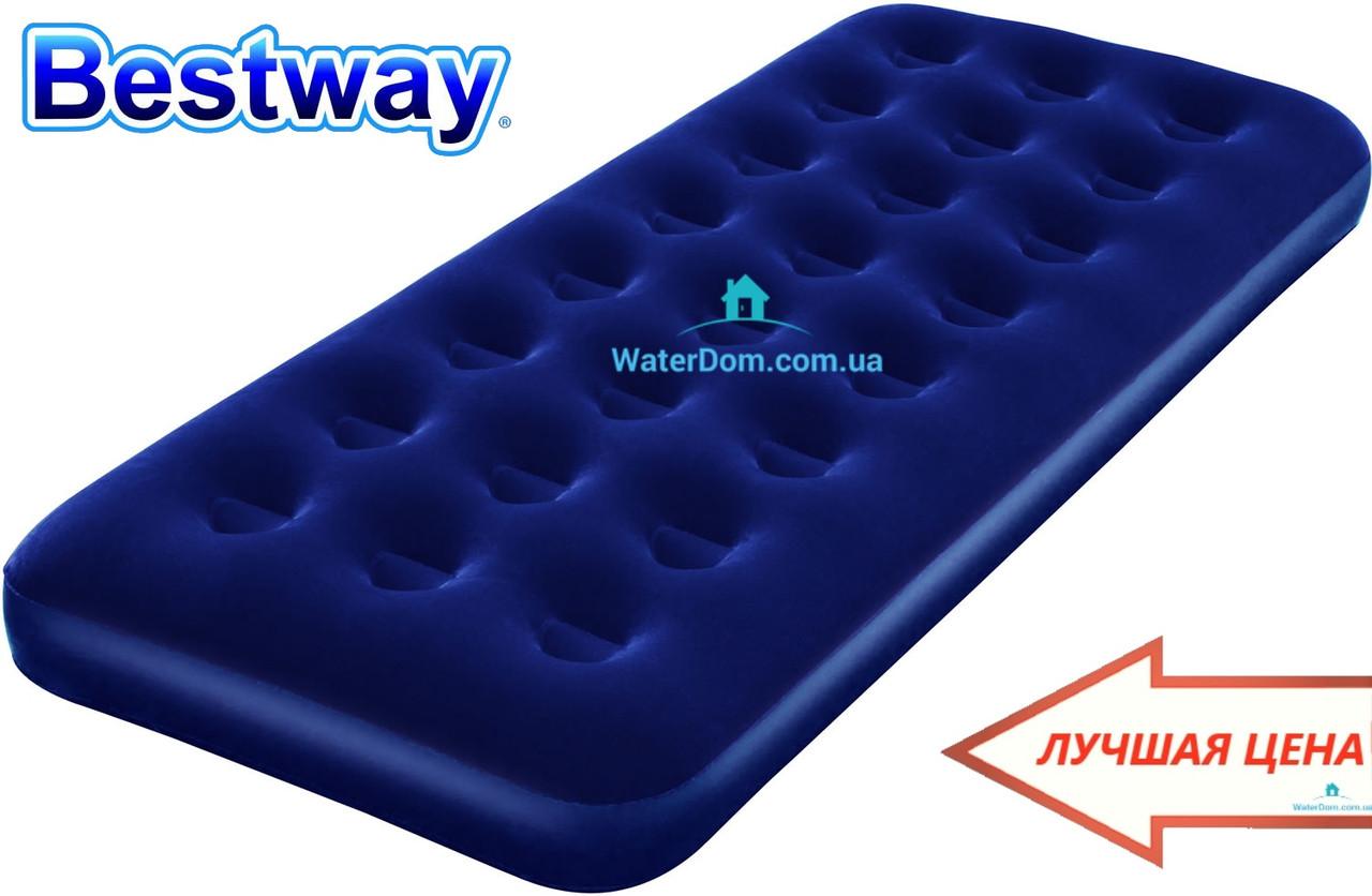 Матрас надувной bestway 67000 185x76x22 см