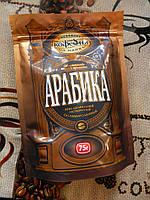 Кофейня на паяхъ арабика 75 гр
