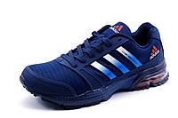 Кроссовки Adidas Cosmic Marathon Air, текстиль, мужские, темно-синие, р. 41