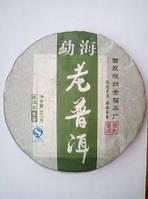 Чай зеленый Шен Пуэр, 357 гр.
