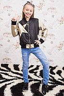 Стильная куртка ветровка на девочку в Украине по низким ценам размер 122,128,134,140,146,152,