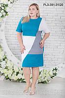 Летнее платье больших размеров ПЛ3-391 р.54-64, фото 1