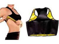 Топік для схуднення «BODY SHAPER» (Hot Shapers), фото 1