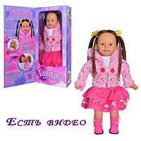 Интерактивная кукла Танюша TONGDE 1048054 R/MY 043