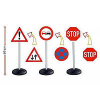 Набор Игровой Дорожные Знаки Traffic Big 1199
