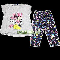 Детский летний костюм р. 98-104 для девочки 100% тонкий хлопок КУЛИР-ПИНЬЕ 3583 Серый 104