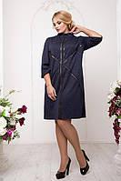 Оригинальное трикотажное платье больших размеров 56 58 60