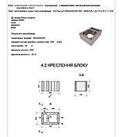 Блок димохоний керамзито-бетонный с вентиляцией