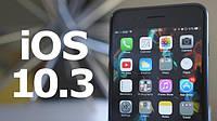 Apple выпустила iOS 10.3.2 beta 2 для зарегистрированых разработчиков