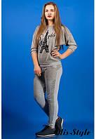 Женский серый спортивный костюм Одри Olis-Style 46-50 размеры