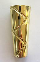 Трапеция д.16мм золото