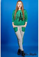Женский спортивный костюм Одри зеленый Olis-Style 46-52 размеры