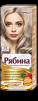 Краска для волос Рябина 216 Пепельный Блонд