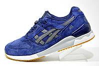 Мужские кроссовки Asics Gel Lyte V, Dark Blue