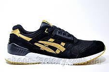 Мужские кроссовки в стиле Asics Gel Lyte V, Black\Orange, фото 3