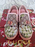 Женские слипоны оригинал GUCCI, в цветочном принте розовый цвет гучи