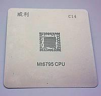 BGA трафарет MT6795 CPU