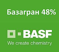 Гербицид Базагран 48% (канистра 20 л) - BASF